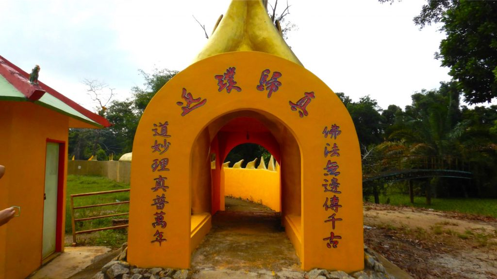 Lao Zi Temple クアンタン 道教