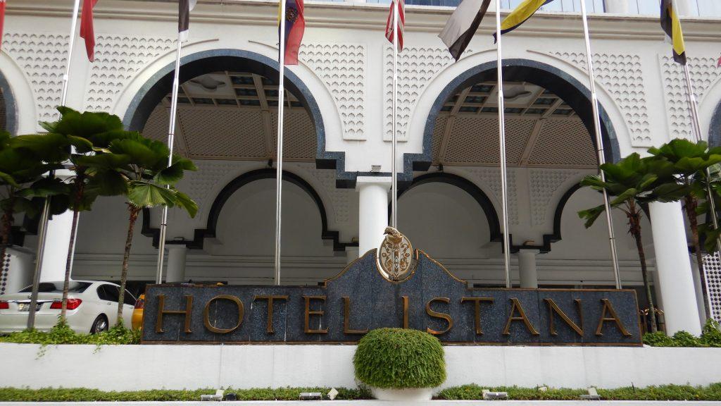 ラウンジエグゼクティブフロアホテルマレーシア